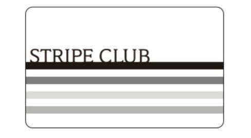 ストライプクラブカードの共通ポイントが貯まる